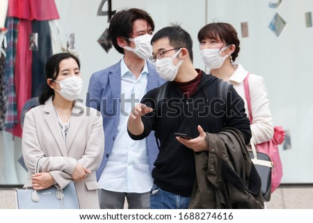 Tokyo, Japan, March 28, 2020 - Pedestrians wearing surgical masks to prevent infectious diseases are seen at the Ginza shopping district. #1688274616