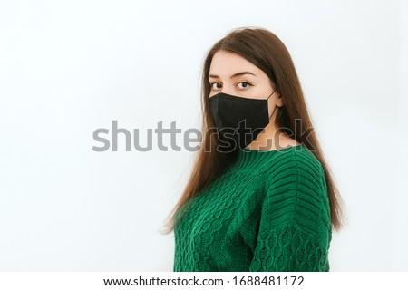 girl in a medical mask #1688481172
