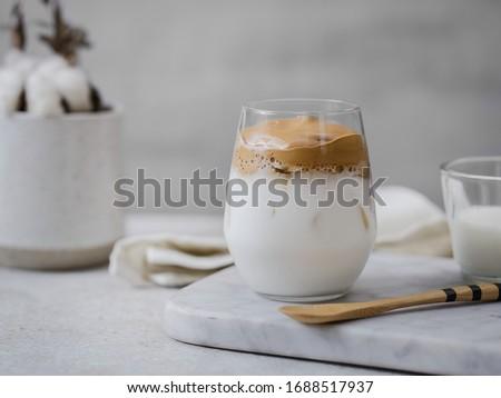 dalgona coffee, fluffy creamy whipped coffee #1688517937