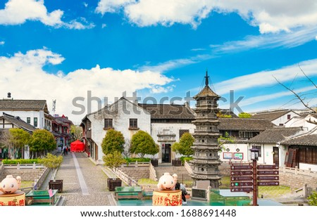 March 31, 2020:The scenery of Nanxiang ancient town, Shanghai, China #1688691448