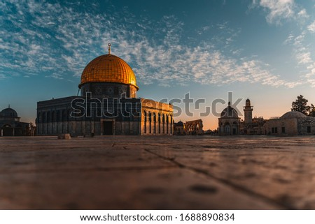 The Architecture of Dome of The Rock at Masjidil Agso Complex, Jerusalem, Palestine Royalty-Free Stock Photo #1688890834