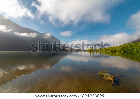 Lake and mountains. New Zealand landscape