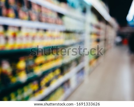 Supermarket shelves photographed without focus. blurred