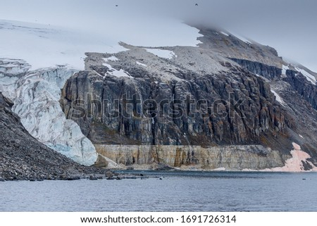 Landscape and glaciers of Spitsbergen during summertime #1691726314