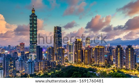Taiwan city skyline and skycraper the beautiful of Taipei, Taiwan city skyline and skyscraper and other modern building of downtown, Taipei is a popular tourist destination. #1691760481