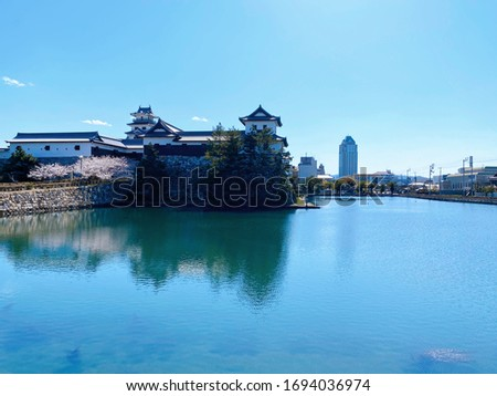 This is a picture of Imabari Castle and Imabari International Hotel.