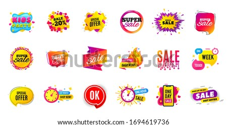 Sale offer banner. Discounts price tags. Coupon promotion templates. Black friday shopping icons. Cyber monday sale banner. Best offer badge. Price discounts icons. Deal templates. Vector #1694619736
