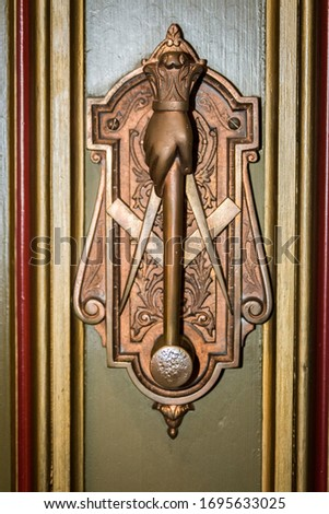 Secret Society Temple Interior Philadelphia Pennsylvania Masonic Temple