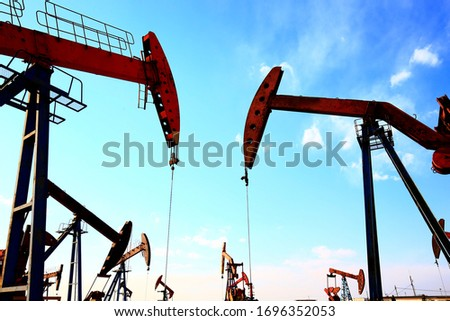 The oil pump, industrial equipment #1696352053