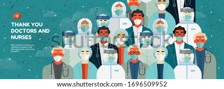 Thank you doctors and nurses for the fight against covid-19 coronavirus infection. Vector illustration of resuscitator, therapist, ambulance in mask. Drawing for banner or cover. #1696509952