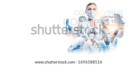 The medical team is fighting the epidemic of coronavirus and is standing guard over the protection of the biological species. medical heroes concept Royalty-Free Stock Photo #1696588516
