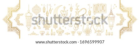 Vector set with arabic elements for Ramadan Greetings, Iftar Party  invitation. Arabic hookah, coffee pot, crescent, Eastern lanterns for Iftar, Eid Al-Fitr decoration. Muslim feast of Ramadan month.  #1696599907