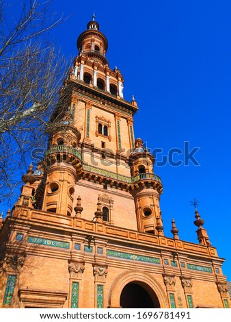 View of the North Tower of the Plaza de España (Spain Square) in Seville, Spain. #1696781491