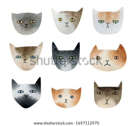 Watercolor hand-drawn set with different cats. Cat head in cartoon style for cards, covers, poster, children decor and scrapbooking. Funny kitten.