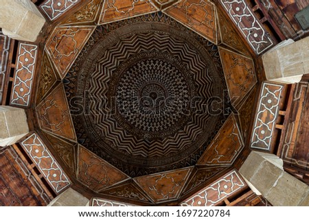 One of the many decorated ceilings at the Qalawun complex. The Qalawun complex (Arabic: مجمع قلاون) is a massive complex in islamic Cairo, Egypt that includes a madrasa, a hospital and a mausoleum. #1697220784