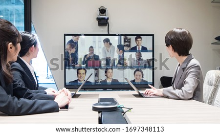 Video conference concept. Telemeeting. Videophone. Teleconference. Royalty-Free Stock Photo #1697348113