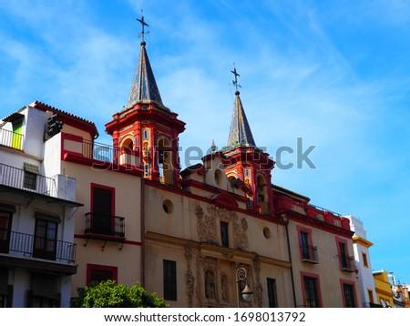 View of the Hospital de Nuestra Señora de la Paz at Plaza del Salvador in Seville, Spain. It is an old hospital whose construction began in the 16th century. #1698013792