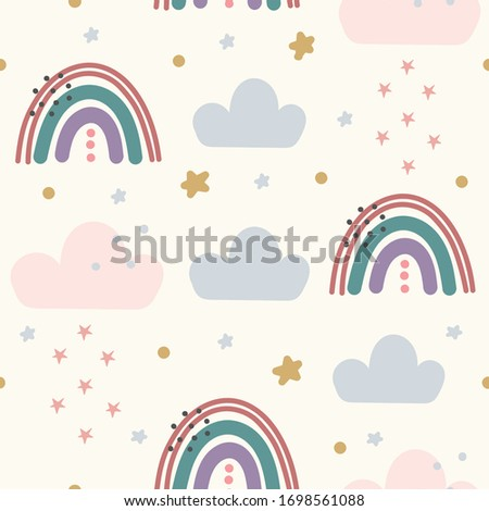 Abstract backround with rainbow seamless pattern. vector. #1698561088