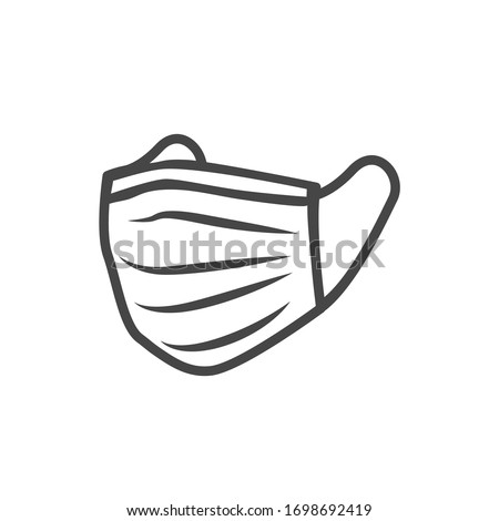 Sanitation and protection facemask ppe icon set with respiratory face masks  Royalty-Free Stock Photo #1698692419