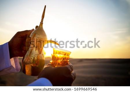 Serving Arabic Coffee in Ramadan Royalty-Free Stock Photo #1699669546