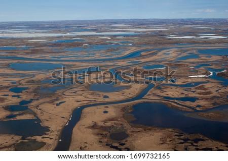Pechora River spring flood, Aerial view, Timan tundra, Nenets Autonomous Okrug, Arkhangelsk Region, Russia #1699732165