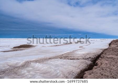 Timan tundra, Nenets Autonomous Okrug, Arkhangelsk Region, Russia