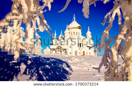 Winter snow forest church view. Church in winter snow forest. Rural winter snow church #1700373214