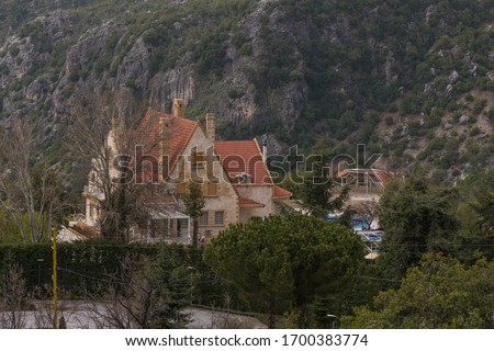 house in Qartaba village, Lebanon #1700383774