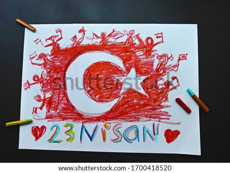 Colorful hand drawing made with Turkish flag gouache paint for April 23 Children's Day. Translation of the text below: April 23 #1700418520