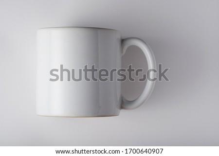 white mug on the white background                    #1700640907
