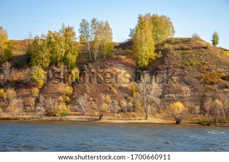 Autumn landscape, dark blue water, last warm days, river, trees, windy weather, yellow-red autumn leaves #1700660911