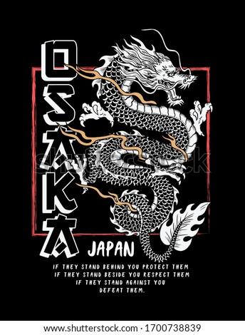Japanese dragon illustration. Vector graphics for t-shirt prints and other uses.