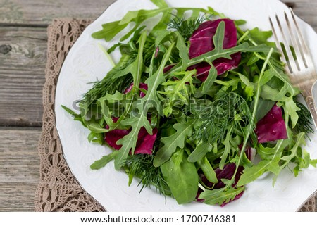 Diet salad made from fresh herbs. #1700746381