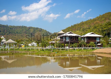 Chiang Rai, Thailand - Apr, 10, 2020: A beautiful view of the city and its nature. #1700841796