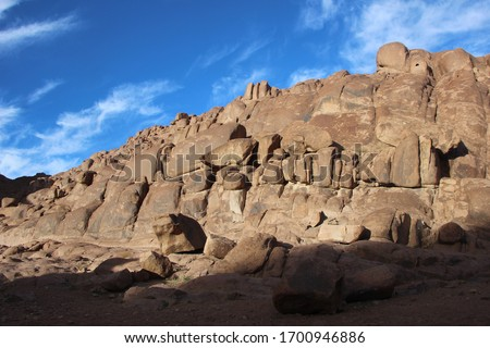 Monuments of mountains and rocks in Egypt  #1700946886