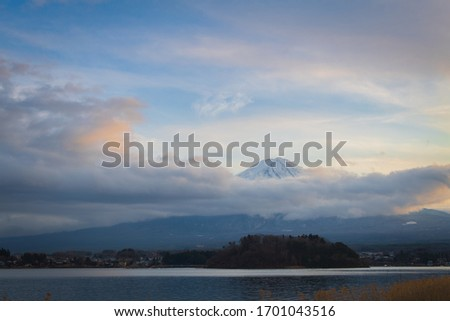 Sunset with Mount Fuji at Kawaguchiko Lakes in an evening 2020, One of the Fuji Five Lakes #1701043516