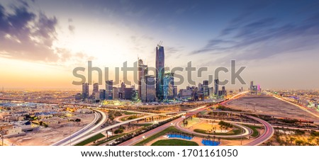 Riyadh city towers in Saudi Arabia #1701161050