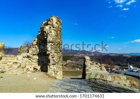 The ruins of the tower of Jvari Monastery, Monastery of the Orthodox build in sixth century located between Tbilisi and Mtskheta, Georgia #1701174631