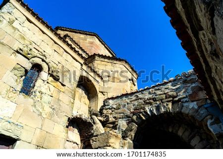 Medieval architecture - Jvari Monastery, Monastery of the Orthodox build in sixth century located between Tbilisi and Mtskheta, Georgia #1701174835