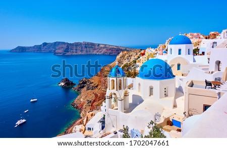 View of Oia town in Santorini island in Greece -- Greek landscape #1702047661