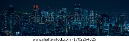 Night view of Shinjuku, Tokyo Japan Royalty-Free Stock Photo #1702264825