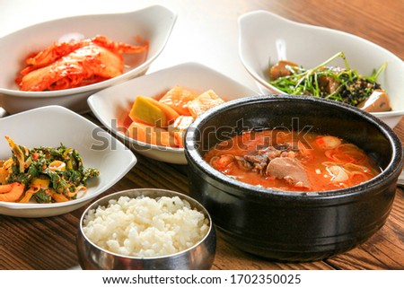 Korean food - Beef and rice soup Royalty-Free Stock Photo #1702350025