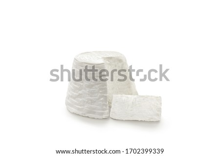 ricotta cheese on a white background with slice #1702399339