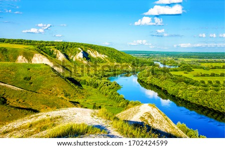 Mountain valley river landscape. River valley in mountains. Mountain green valley river landscape