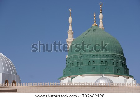 The green dome on the top of tomb prophet Muhammad at madina mosque the second holly mosque in islam  #1702669198