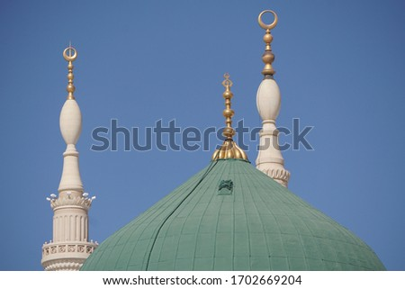 The green dome on the top of tomb prophet Muhammad at madina mosque the second holly mosque in islam  #1702669204