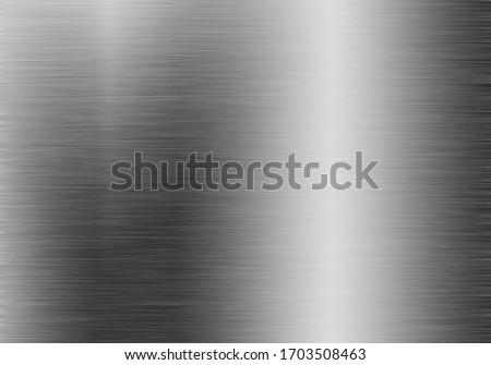 brushed steel or aluminium metal background texture #1703508463
