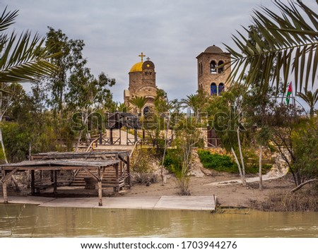 The border between Israel and Jordan runs along the riverbed. Jordan River. Qasr el-Yahud - the place of baptism of Jesus Christ by John the Baptist. The concept of pilgrimage and photo tourism