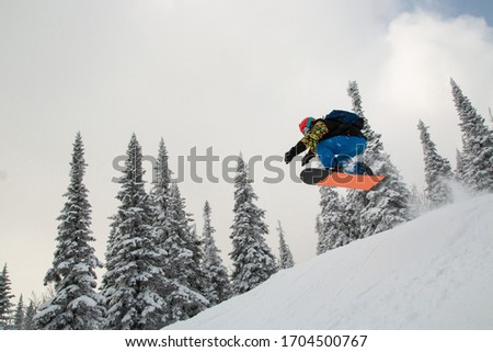 mountains in the Kemerovo region,recreation in Russia, active recreation, winter forest #1704500767