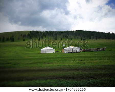 Two Ghers, the traditional house in Mongolia. #1704555253